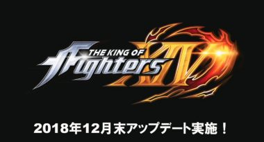 The King of Fighters XIV Gets New Balance Update in December 2018