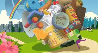 Katamari Damacy Reroll Now Available for PC and Switch