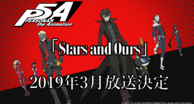 Persona 5 the Animation: Stars and Ours Anime Special Will Premiere in March 2019