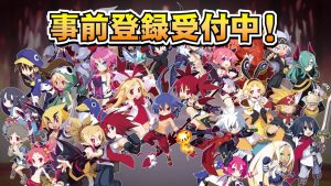 Disgaea Smartphone Game Now Titled Disgaea RPG, Pre-Registration Available