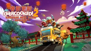Overcooked! 2 Celebrates Chinese New Year in Latest Update