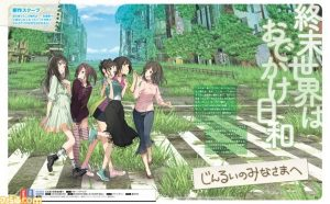 Nippon Ichi Software Announces New Girls Survival Game for PS4, Switch