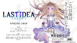 "Square Enix Reveals New Smartphone RPG ""Last Idea"""