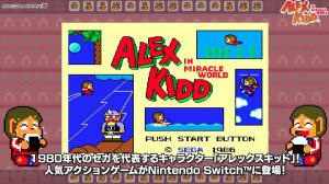New Trailer for Sega Ages: Alex Kidd in Miracle World