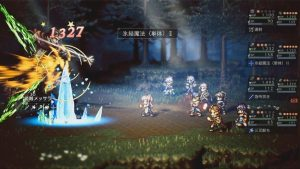 Octopath Traveler: Champions of the Continent Announced for Smartphones