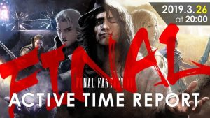 "Final Fantasy XV ""Active Time Report: Final"" Livestream Set for March 26"