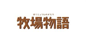 Marvelous and Tencent Reveal Story of Seasons Mobile Game