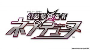 "New Neptunia Game ""Game e-Ninja Neptunia"" Announced"
