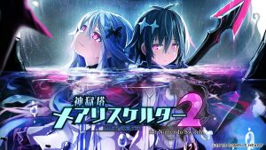 Mary Skelter 2 Gets a Switch Port