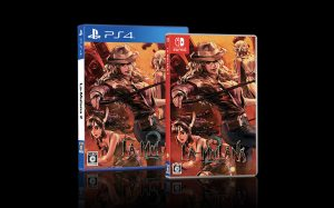 Console Ports for La-Mulana 2 Launch on June 27 in Japan