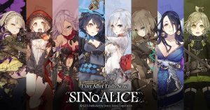SINoALICE Western Release Set for June 2019