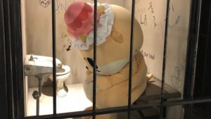 "Japanese Mascot Chiitan Loses ""Unofficial"" Tourist Ambassador Status, Banned from Twitter"