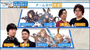Granblue Fantasy: Versus Closed Beta Test Matchup: Daigo vs. Fuudo