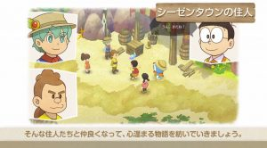 New Trailer for Doraemon Story of Seasons Focuses on Character Interactions