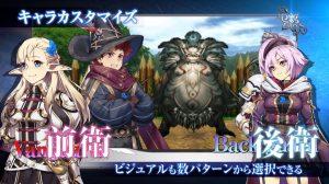 Debut Trailer for Blue–Winged Chevalier