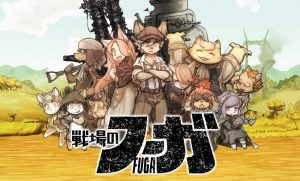 "CyberConnect2's Furry Strategy RPG ""Fuga"" is Delayed to 2020"