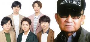 Johnny's & Associates Founder and J-Pop Boy-Band Boss Johnny Kitagawa Dies at 87