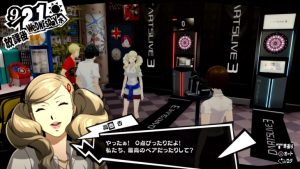 Morgana's Report #3 Preview Video for Persona 5 Royal