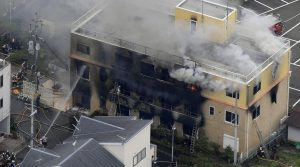 Arson Attack on Kyoto Animation Studio Leaves Dozens Injured, One Dead
