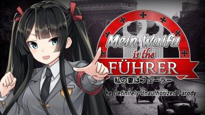 "Gender-Bent Nazi Visual Novel ""Mein Waifu is the Fuhrer"" Now on Kickstarter"