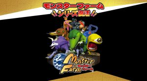 Koei Tecmo is Porting the Original Monster Rancher to Modern Platforms