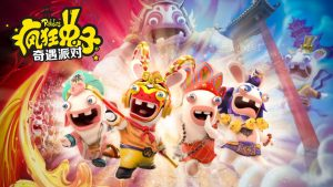 Rabbids: Adventure Party Announced for Switch