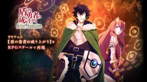 RPG Maker MV-Created Game The Rising of Shield Hero: Relive the Animation Announced for PC