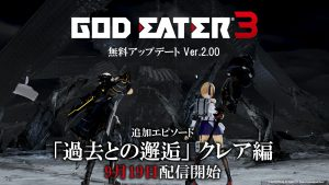 2.0 Update for God Eater 3 Launches September 19