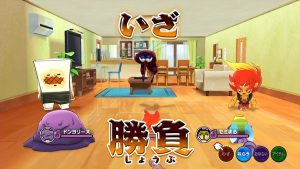 Yo-Kai Watch 1 Switch Port Will Include Online Battles