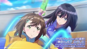 Kandagawa Jet Girls Launches January 16, 2020 in Japan, First Live Gameplay and Opening Movie