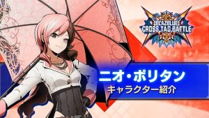 New Trailer for BlazBlue Cross Tag Battle Introduces Neo Politan