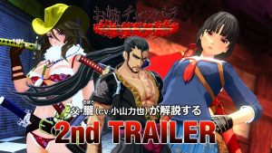 Second Trailer for Onechanbara Origin
