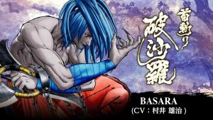 New Samurai Shodown Trailer Introduces Basara DLC Character