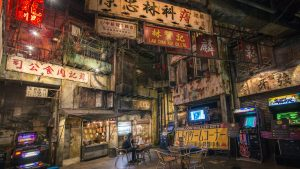 Iconic Kowloon Walled City Arcade in Japan is Closing