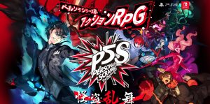 Debut Trailer for Persona 5 Scramble: The Phantom Strikers, Japanese Release Date and New Details Revealed