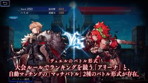 Fourth Overview Trailer for War of the Visions: Final Fantasy Brave Exvius
