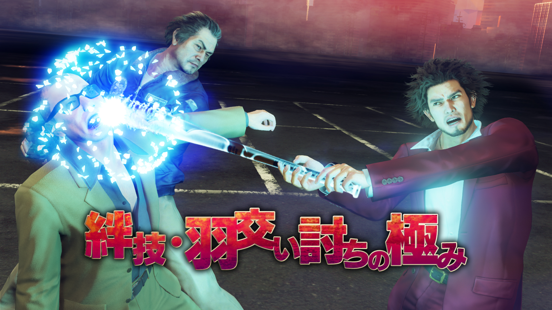 Japanese Box Art New Gameplay For Yakuza Like A Dragon Online Tips And Tricks