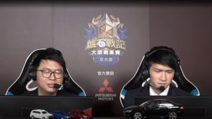 Mitsubishi Pulls Sponsorship from Hearthstone Asia Pacific Tournament