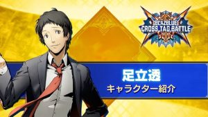 Adachi DLC Character Trailer for BlazBlue: Cross Tag Battle