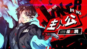 Joker Trailer for Persona 5 Scramble: The Phantom Strikers