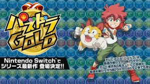 Puzzle & Dragons Gold Launches January 2020 in Japan