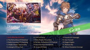 Special Soundtrack Trailer for Granblue Fantasy: Versus