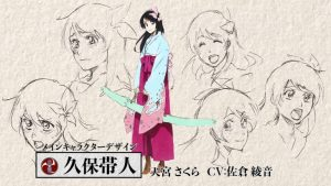 Tite Kubo Character Designs Trailer for Project Sakura Wars