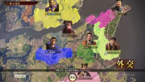 Second Trailer for Romance of the Three Kingdoms XIV
