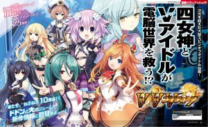 New Neptunia Game VVVtunia Announced for PS4