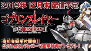 Goblin Slayer: The Endless Revenge Lets You Endlessly Kill Gobs, Pre-Registration Available Now