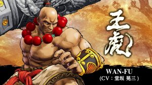 Wan-Fu DLC Character for Samurai Shodown Launches on December 18