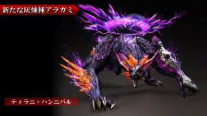 2.30 Update for God Eater 3 Launches January 16, 2020