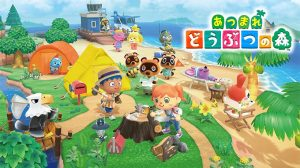 Japanese New Year TV Ad for Animal Crossing: New Horizons