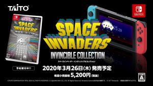 Debut Trailer for Space Invaders Invincible Collection